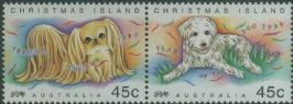 CHI SG386a Chinese New Year (Year of the Dog) horizontal pair